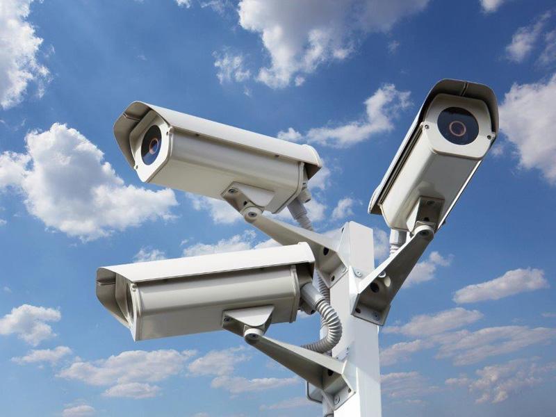 Camera supraveghere video